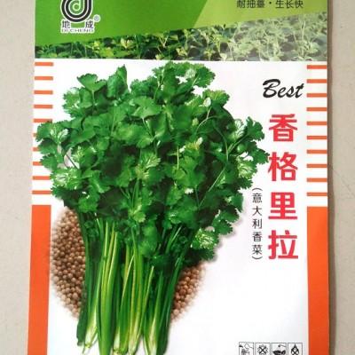 供应香格里拉—香菜种子