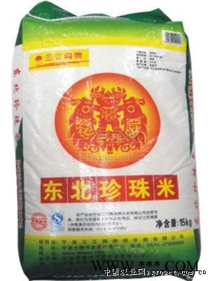 供应东北珍珠米