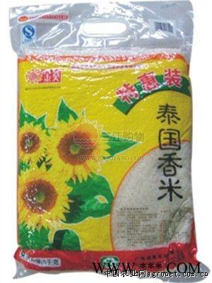 供应泰国香米