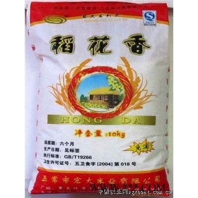 供应东北稻花香米