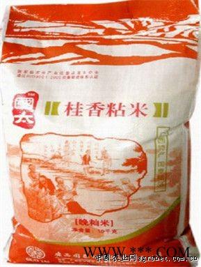 供应桂林香粘米