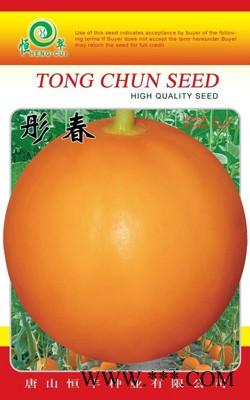 供应彤春—甜瓜种子