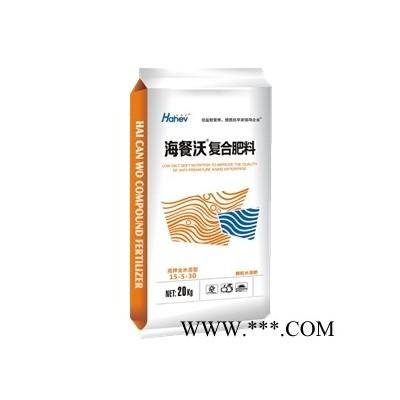供应颗粒水溶肥-海餐沃颗粒水溶肥高钾英国进口肥料