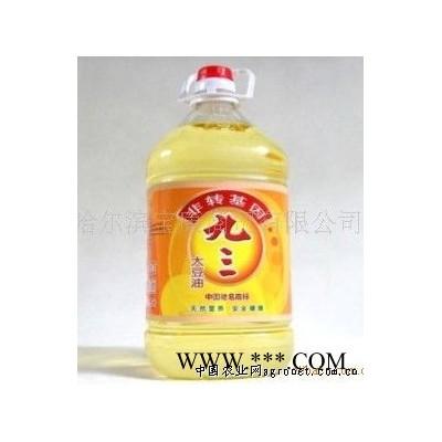 供应九三豆油
