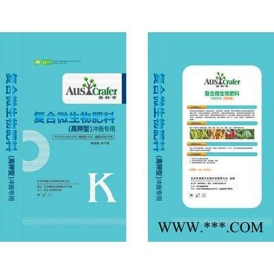 供应澳科丰复合微生物肥料(冲施专用)高钾型