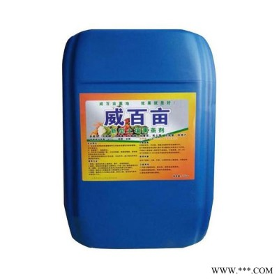 威百亩 液体威百亩 液体石灰氮 土壤熏蒸剂 根治线虫 大棚用威百亩 价格优惠