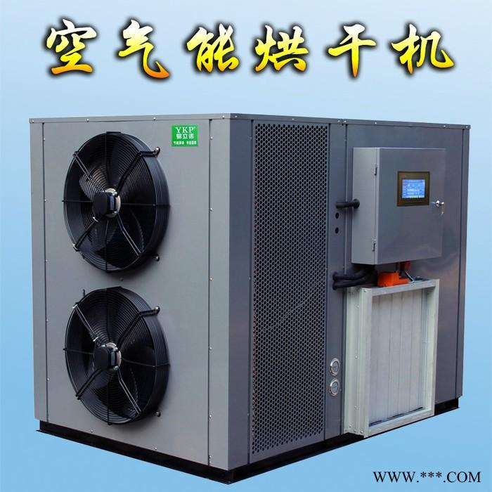 科能油茶籽烘干机 智能烘干机 农产品烘干机