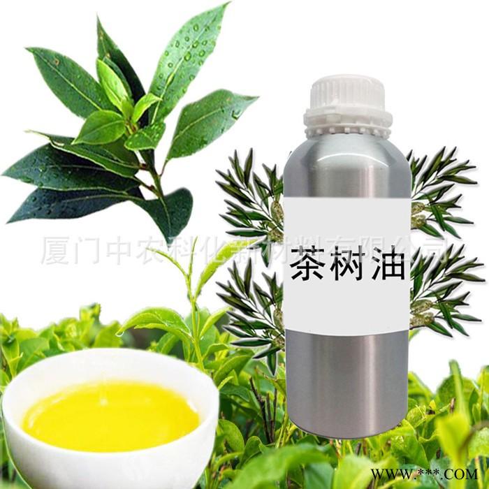 中农科化现货供应植物原料茶树油 香料油茶树精油 量大价优 欢迎来电咨询