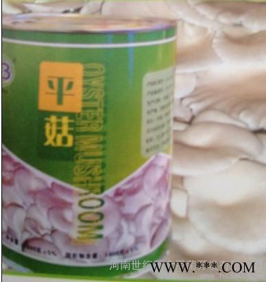 供应世纪香15173#供应世纪香平菇罐头