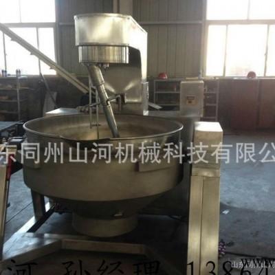 不锈钢蒸汽式夹层锅燃气式蒸煮锅香菇豆瓣可倾式搅拌夹层锅