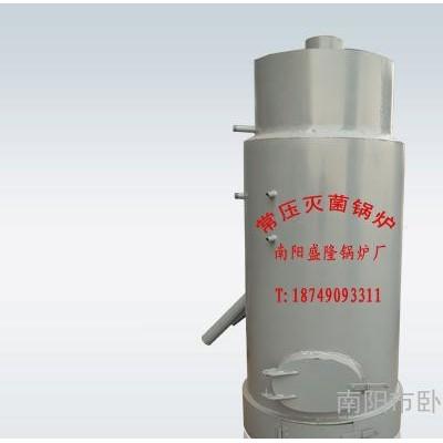 【】订做灭菌锅炉  食用菌灭菌锅炉 香菇灭菌锅炉