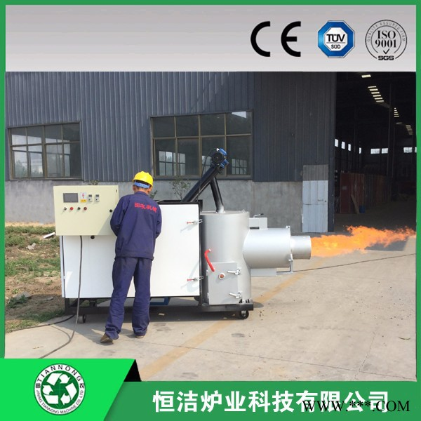 现货锯末生物质颗粒机 420秸秆颗粒机沛县工业园直销 特种行业专用设备 牧草颗粒燃烧机