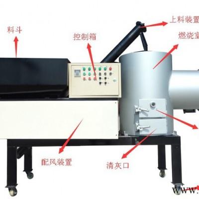 秸秆颗粒燃烧机替代燃煤燃气高效节能环保节约成本欢迎咨询 燃烧器