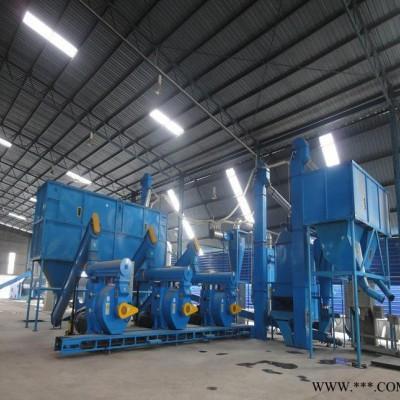 恒洁 秸秆燃料颗粒机 木屑燃料颗粒机 生物质颗粒成套生产线 节煤设备 秸秆颗粒机