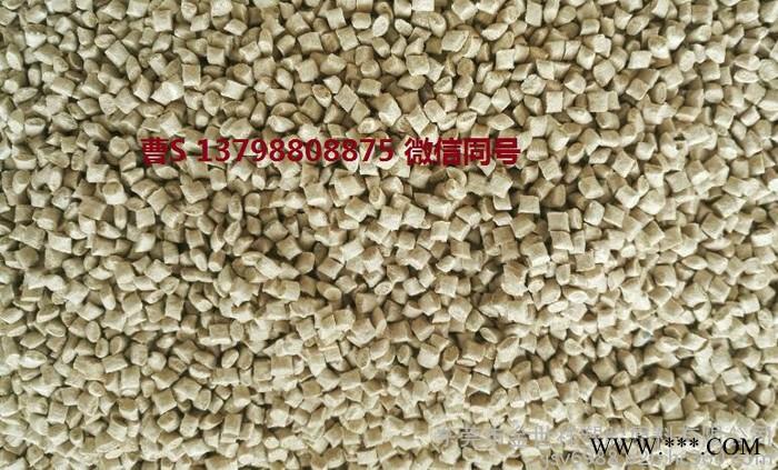 环保秸秆纤维复合PP材料 小麦秸秆塑料餐具原料