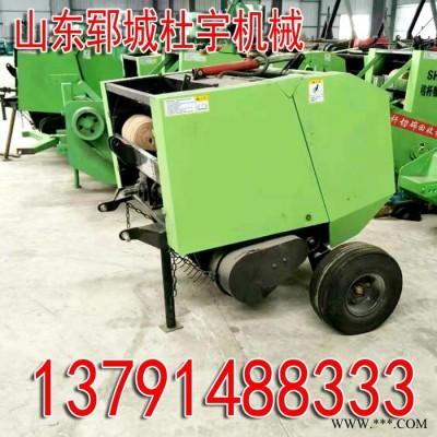 杜宇5080 秸秆捡拾打捆机 全自动打捆 对任何秸秆捡拾打捆