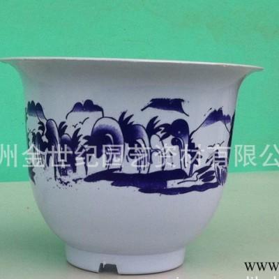 白色蓝花塑料花盆AA230价格 盆景花盆促销 **塑料花盆厂家