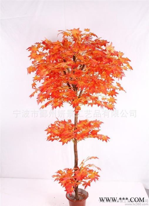 发财树仿真树假树假花客厅装饰塑料树绿植物落地盆栽室内大型盆景
