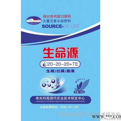 供应水溶肥料的合理施用,避免过量灌溉