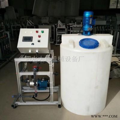 半自动灌溉施肥设备水肥一体机**三路自动搅拌节能施肥机