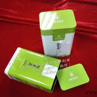 张家界品牌茶叶包装铁罐 张家界茶叶包装铁盒 150克毛峰 品牌高山云雾茶150g铁盒装 栗香红茶铁罐包装