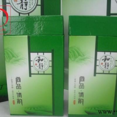 茶叶包装盒 礼品茶叶盒 绿色环保包装盒  礼品包装盒 绿茶