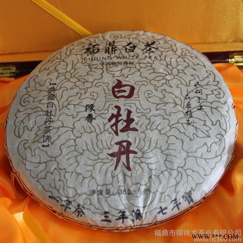 瑞祥龙福鼎白茶 2012白牡丹白茶饼 厂家批发 茶叶