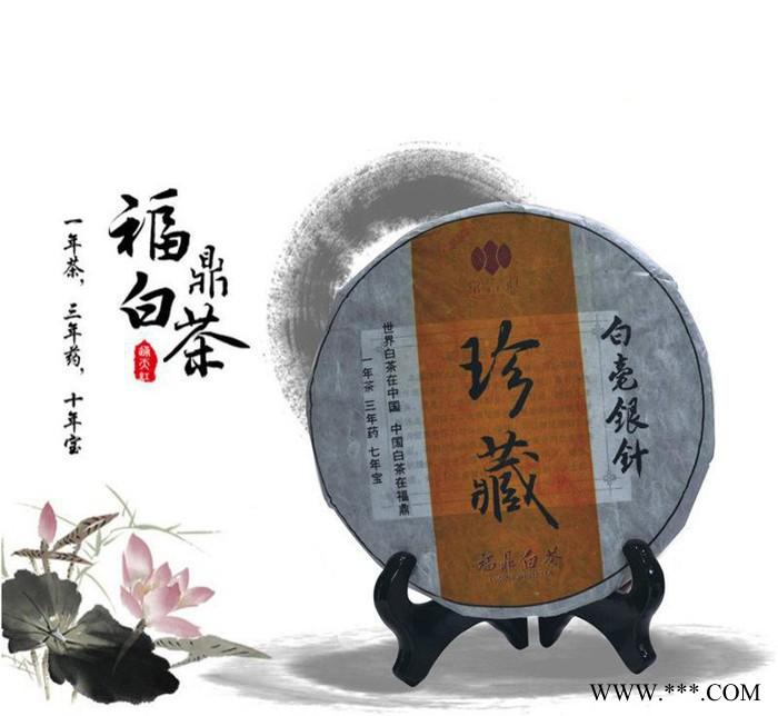 白毫银针2015年白毫银针茶饼 政和传统工艺白茶茶叶300g
