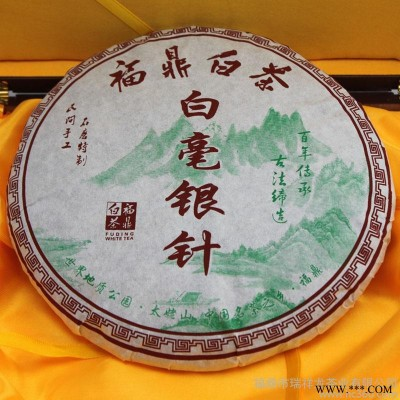 瑞祥龙 福鼎白茶 2014特级白毫银针茶饼 收藏珍品茶厂家批发 茶叶