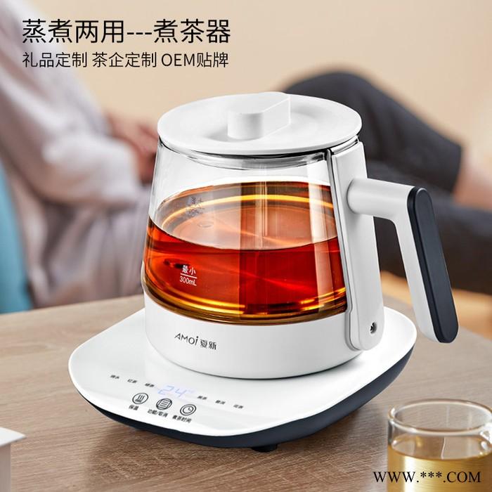 夏新JP-ZC08D 煮茶器多功能家用黑茶玻璃煮茶器茶企定制礼品定制安化黑茶煮茶器白茶煮茶壶蒸汽煮茶