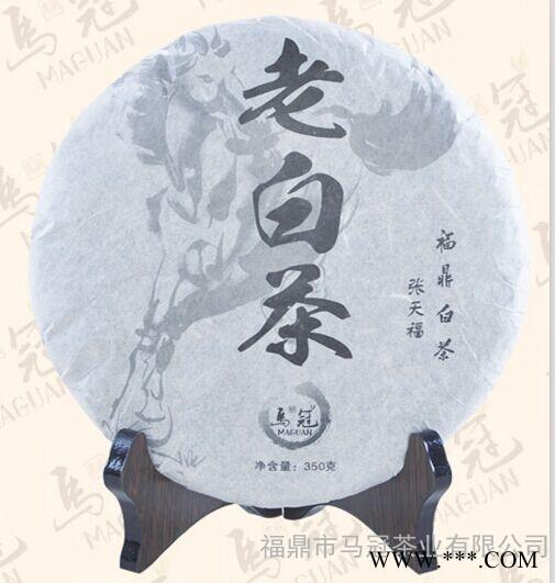 2010  老白茶