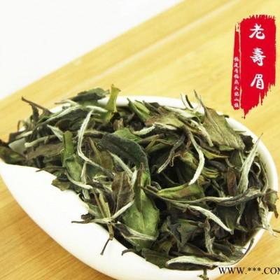 常言道老寿眉 口感甘甜清醇甘鲜 精选350克福鼎大白茶