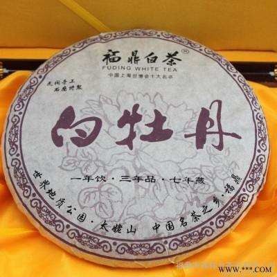 瑞祥龙 福鼎白茶 2014白牡丹茶饼 春茶茶厂家批发 茶叶