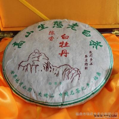 瑞祥龙福鼎白茶 2011白牡丹白茶饼 厂家特价促销