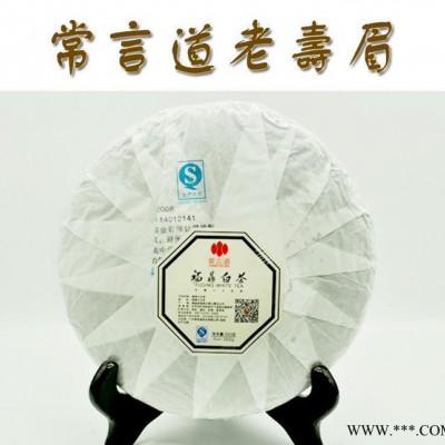 老寿眉茶饼 绿色有机清香透彻 产自福建高山福鼎大白茶350g