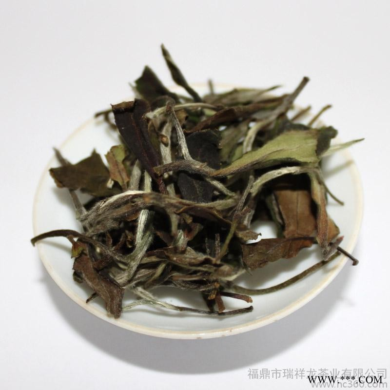 瑞祥龙 福鼎白茶 2013二级白牡丹白茶 厂家批发