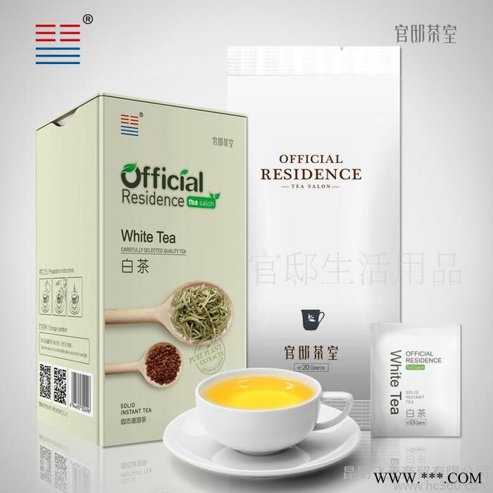 蒙顿茶膏官邸茶室白茶固态速溶茶茶叶萃取无添加20克包邮