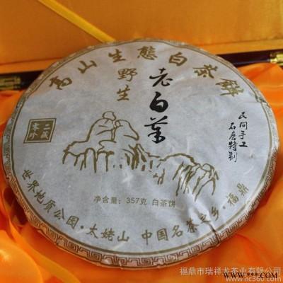瑞祥龙福鼎白茶 2007寿眉老白茶饼 厂家特价销售