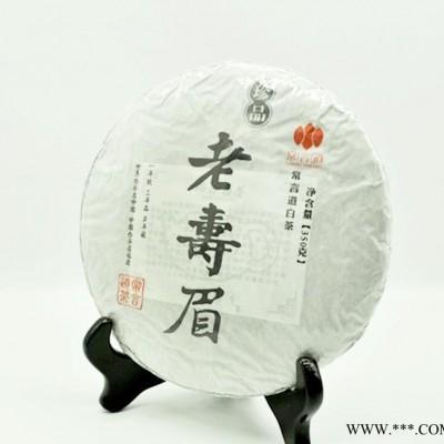 常言道老寿眉茶饼 口感醇厚气味独特 老寿眉350g福鼎大白茶