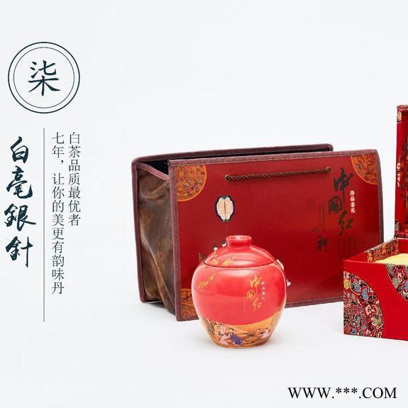 有道茶坊 2012年福鼎大白茶 白毫银针 特级典藏白茶