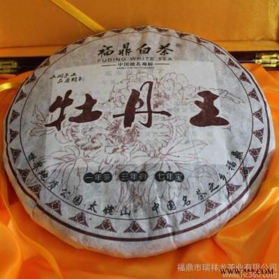 瑞祥龙福鼎白茶 2013白牡丹白茶饼 厂家批发 茶叶
