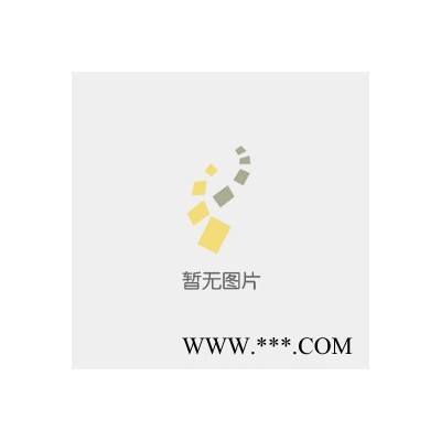 供应粤秀48%毒死蜱杀虫剂