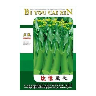 供应【正源】比优菜心(483)—菜心种子