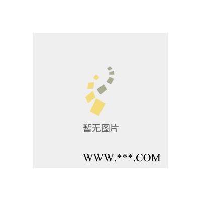供应HD-4849测土配方施肥仪