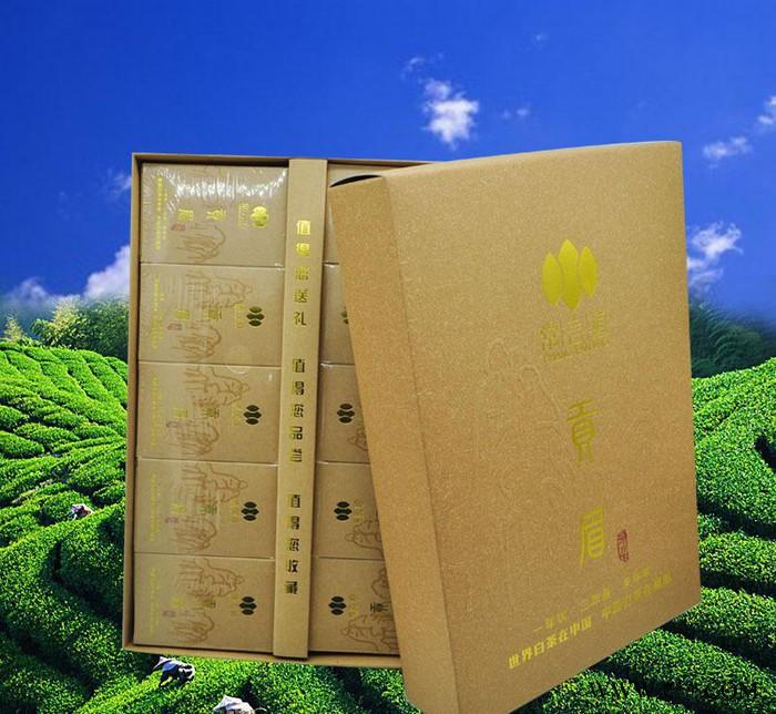 常言道贡眉 天然纯正 经典贡眉大白茶  活动好茶叶 厂家批发