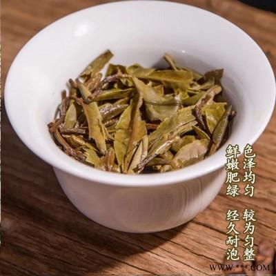 福鼎白茶2019年白牡丹茶饼300g高山白茶厂家直供可煮可泡可收藏  白茶批发