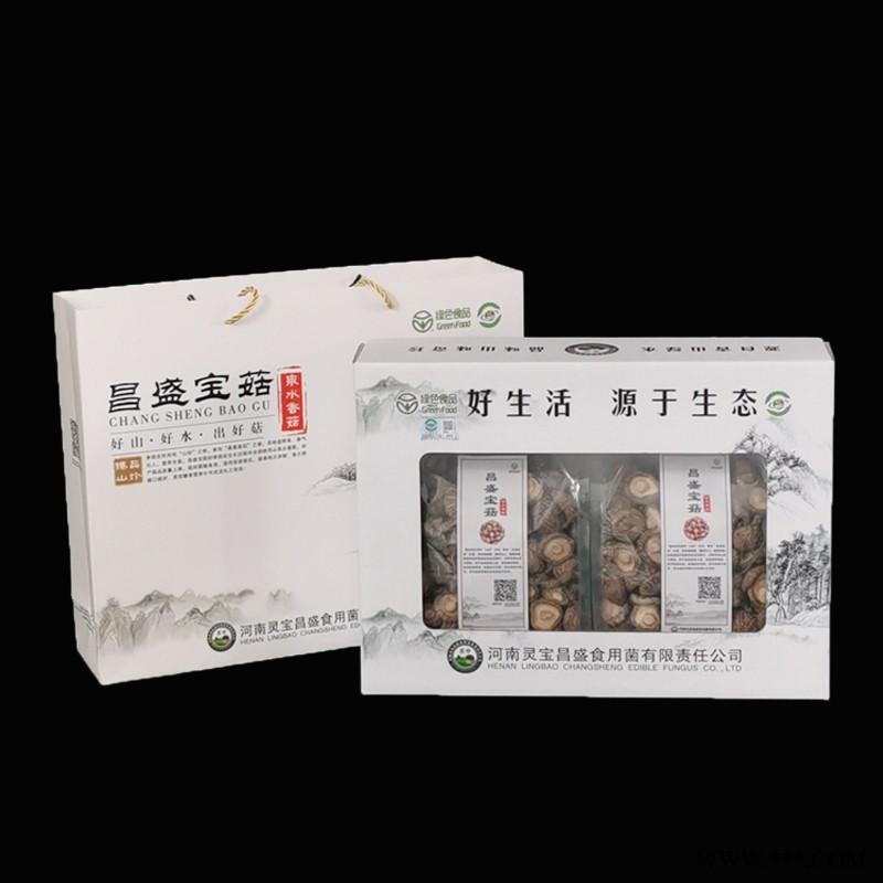供应昌盛精品干香菇礼盒送礼礼品厂家直销