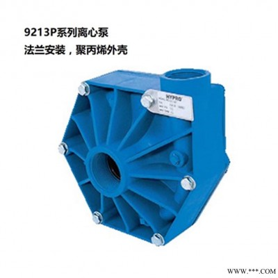 供应美国HYPRO9213P系列离心泵