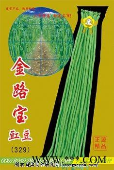 供应【正源】金路宝豇豆(329)—豇豆种子