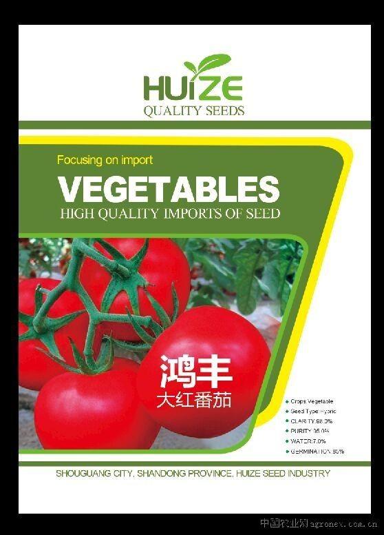 供应鸿丰—大红番茄种子